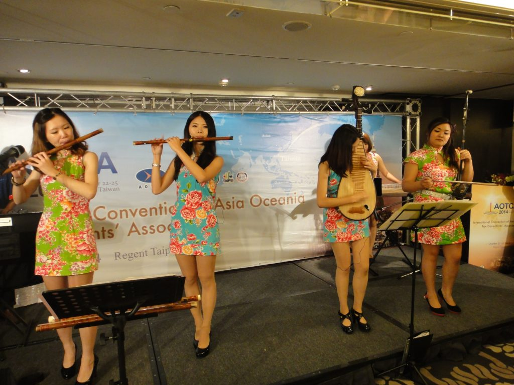 AOTCA 2014 Taipei, Taiwan