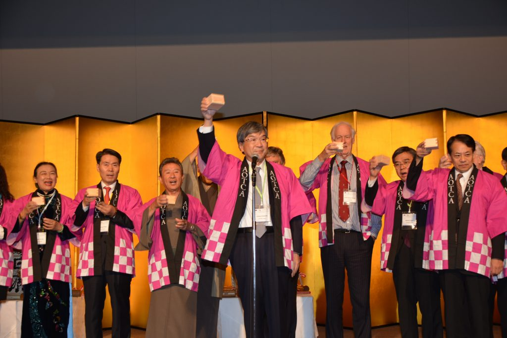 AOTCA 2015 Osaka, Japan