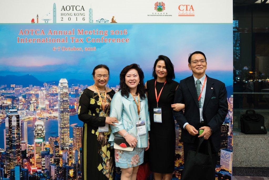 AOTCA 2016 Hong Kong