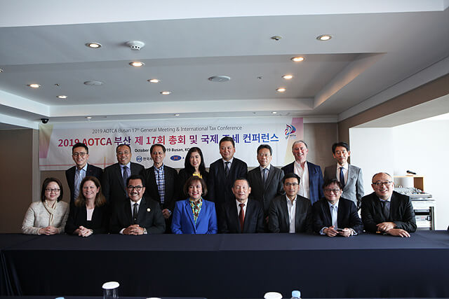 AOTCA conference 2019 in Busan, Korea