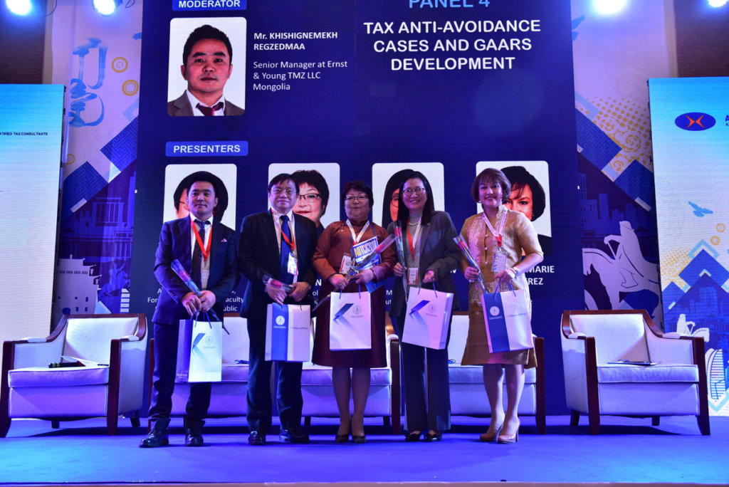 AOTCA 2018 International Tax Conference