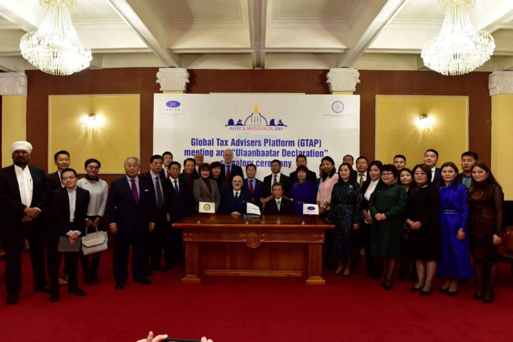CFE Academy and Ulaanbaatar Declaration on 11 September 2018 in Ulaanbaatar